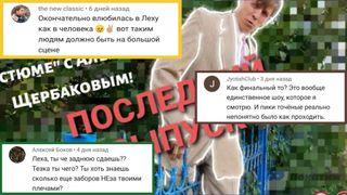 Подписчики комика обеспокоены его уходом. Автор изображения Нина Беляева.