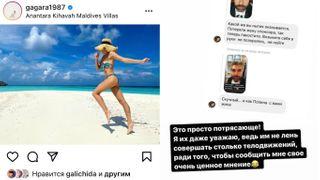 Пользователи считают, что Исхаков действует Гагариной назло. Коллаж автора «Покатим»