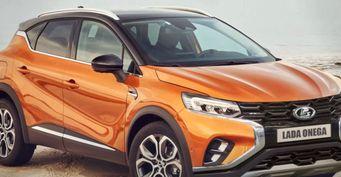 Hyundai Creta подвинется: «АвтоВАЗ» представит полноприводный кроссовер LADA Onega— мнение