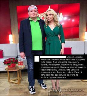 Фото Николая Должанского иЕкатерина Богдановой, иинформации отинсайдера взято изInstagram: @kolyan_dolzhansky_dom2