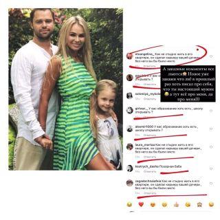 Скриншот из instagram-stories Ирины