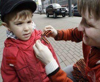 В Славянске ранен мальчик 12 лет с георгиевской ленточкой