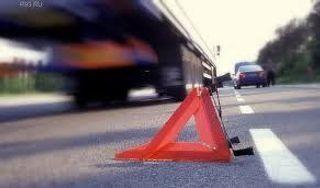 В Торжокском районе произошла авария, 3 человека погибли