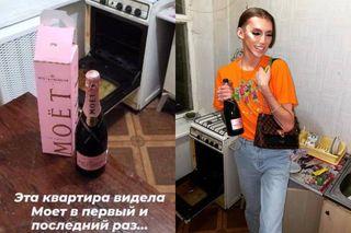 Андрей с«шикарным» шампанским в«треш-хате». Коллаж: www.instagram.com