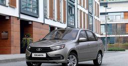 «АвтоВАЗ, так держать»: Владелец назвал плюсы LADA Granta 2020 года