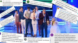 «Татнефть» один изпобедителей Финала КВН Высшей лиги 2020 икомментарии пользователей сети Фотоколлаж: Александра Майская Покатим ру