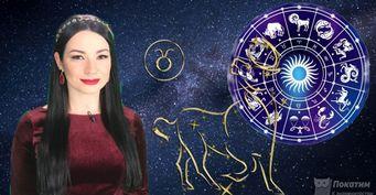 Успешный Телец: Что помогло Галич добиться своей цели— астролог