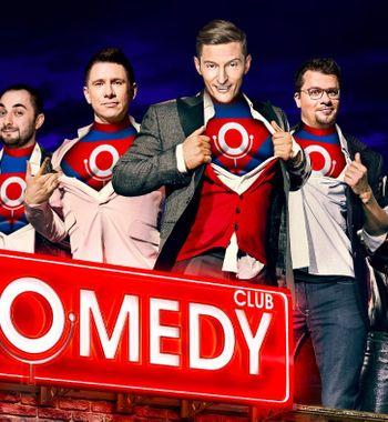 Батрутдинов, Скороход и другие комики, которых пора убрать изComedy Club в2021 году