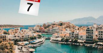 Греция откроется 7сентября: Заранее готовимся ксказочному отпуску
