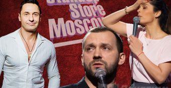 «Главари» юмора сказали своё «нет»: Стас Костюшкин безуспешно пытался пробиться встендап