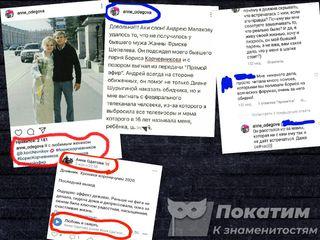 Фотоколлаж Pokatim.ru