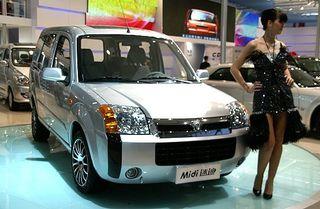 В России наладится сборка автомобилей Foton