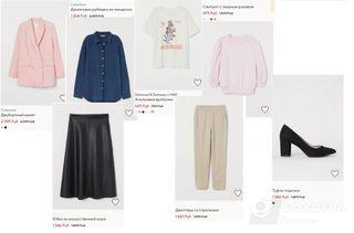 Пример базового гардероба из H&M, который будет актуальным не один сезон Фото: автор «Покатим» Алина Морозова