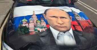 «Расход упал, надороге уважают»: Авто сизображениями Путина оценили вСети