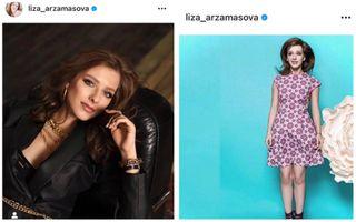 Арзамасова во время и до беременности. Фото: «Покатим!»