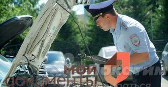 Очереди длиной в 3 дня: Мишустин подписал постановление о предоставлении прав регистрации автомобилей МФЦ