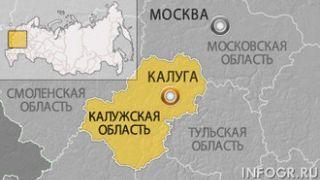 В ДТП на автотрассе под Калугой погибли 4 гражданина Киргизии
