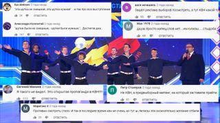 Зрители комментируют выступление «Морской академии» / Фото: YouTube / Официальный канал КВН