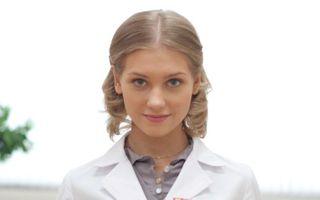 Кристина Асмус вобразе Вари из«Интернов». Фото vignette.