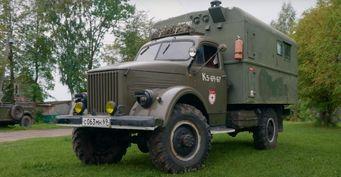 50 лет пробега— непредел: Показан уникальный ГАЗ-63— прародитель «Шишиги»