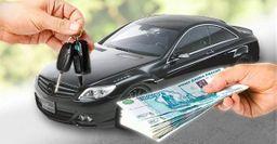 Как защитить себя во время срочного выкупа автомобиля?