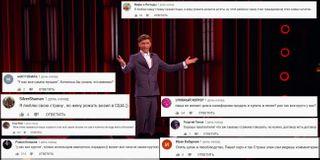 Зрители Comedy club высказывают своё недовольство Павлу Воле / Фото: YouTube/Comedy Сlub