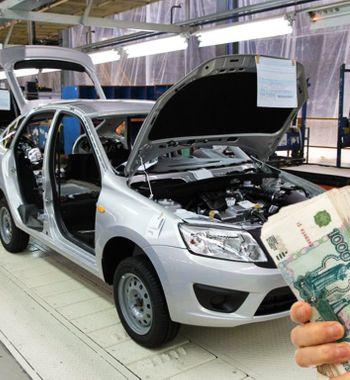 Качество LADA Vesta иGranta упадёт: «АвтоВАЗ» доплачивает рабочим заувольнение