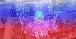 Обнулят экономику: Как инициатива Жириновского повторит дефолт 1998 года – эксперт издания