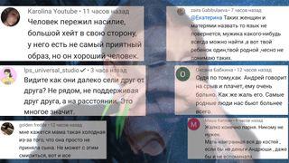 Мнение зрителей изинтервью Петрова наYouTube канале «Пушка»