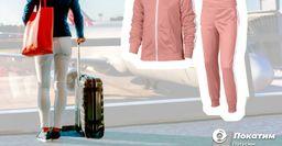 Одежда в самолет. «Вредные» советы для летнего перелета