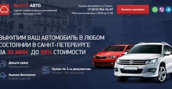 Особенности продажи кредитного автомобиля
