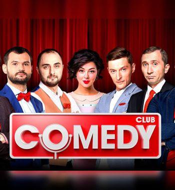 «Напоследнем издохе»: Вместо свежих шуток Comedy Club втюхивают зрителям древние выпуски