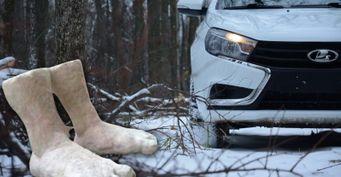 1000 рублей— иноги немёрзнут: Вымораживающий «косяк» LADA Vesta исправил умелец