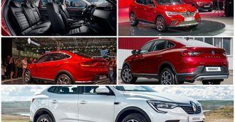 Эксперт разобрал все плюсы и минусы Renault Arkana: «Не может быть хорош во всём»