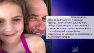 Любовь знаменитого артиста ксвоей средней внучке Демми. Источник изображения: instagram: igorkrutoy65.
