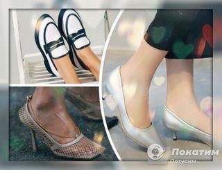 Стильные туфли для праздничного образа Фото: автор «Покатим» Алина Морозова