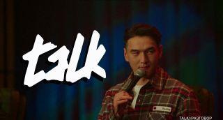 Кадр изрекламного ролика шоу TALK