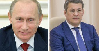 Путин «грозит» Башкирии: Главу региона могут срочно отстранить забеспорядки наКуштау