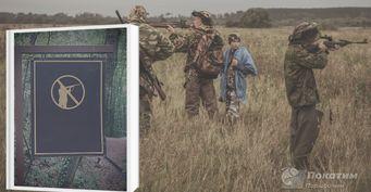 5 негласных, новажных правил охотника, которые непрописаны взаконе