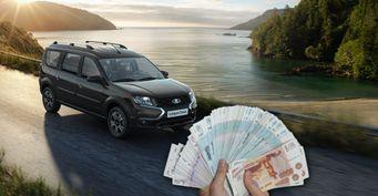 Допы «АвтоВАЗа»: Largus Cross FLнепродали клиенту