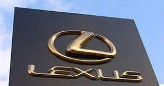 На Пекинском автосалоне 20 апреля представят новый кроссовер Lexus NX