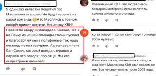 Скрин состраницы Savva. Источник: Pokatim.ru