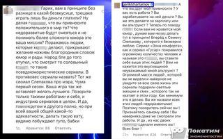 Скриншоты из Instagram garikkharlamov. Фотоколлаж Pokatim.ru