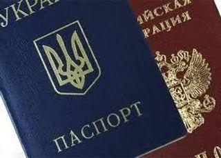 Жителям Крыма не нужно отказываться от украинского гражданства