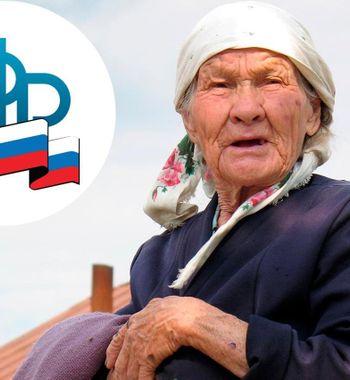 Россияне рискуют остаться без пенсий, если дыра в ПФР продолжит расти