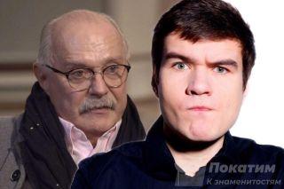 Никита Михалков иЕвгений Баженов (BadComedian). Источник: Pokatim.ru