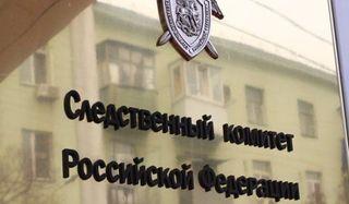 СК РФ возбудил дело о похищении и истязании россиянина в Украине