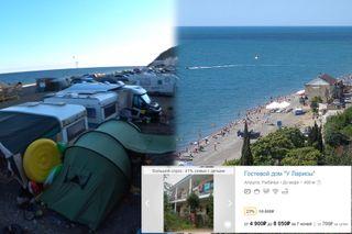 Кемпинг напляже— хороший вариант, новнедорогих номерах комфортнее. Кадры; YouTube, Wikimedia Commons