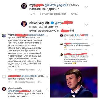 Алексей Ягудин. Скриншоты из Instagram averbukhofficial. Фотоколлаж Pokatim.ru