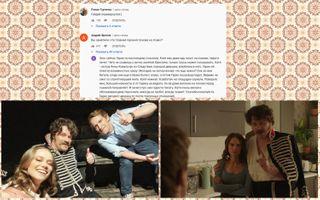 Фото: Кадры изсериала  / комментарий работника, pokatim.ru